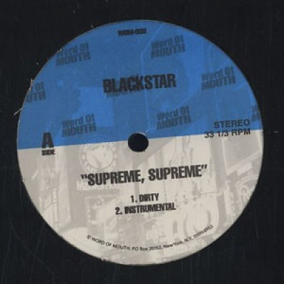 Black Star - Supreme, Supreme / Corners