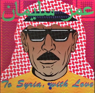 Omar Souleyman - To Syria, With Love