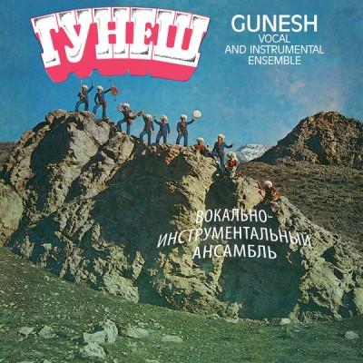 Gunesh - Гунеш = Gunesh