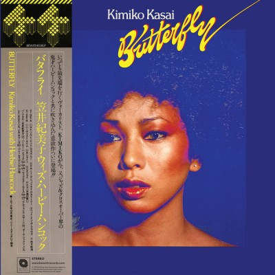 Kimiko Kasai - Butterfly
