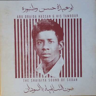 Abu Obaida Hassan - The Shaigiya Sound Of Sudan