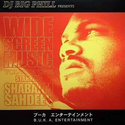 Big Phill - Wide Screen Music Volume One