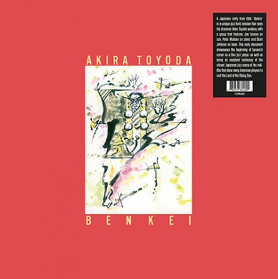 Akira Toyoda - Benkei