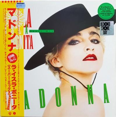 Madonna - La Isla Bonita (Super Mix)