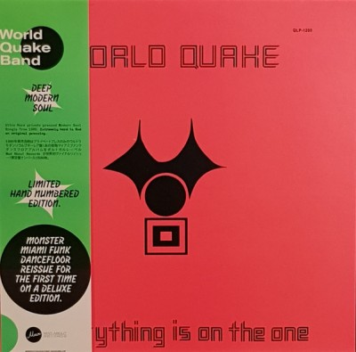 World Quake Band - Everything Is On The One