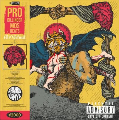 Pro Dillinger & Mosbeats - MOSfoul