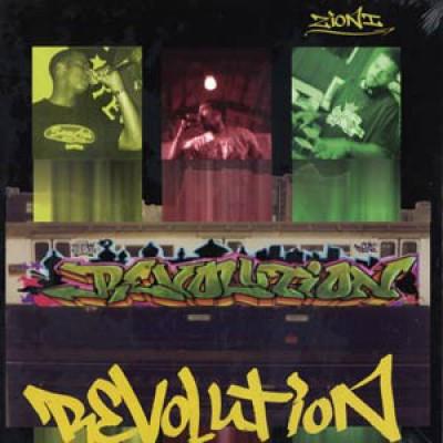 Zion I - Revolution (B-Boy Anthem)