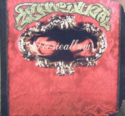 Zentrifugal - Poesiealbum