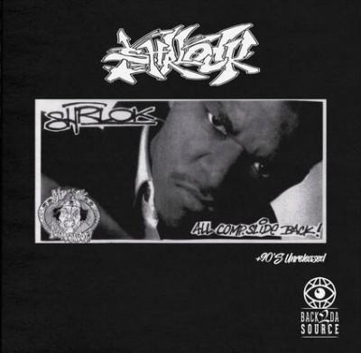 Shrlock - 90's Unreleased + All Comp. Slide Back