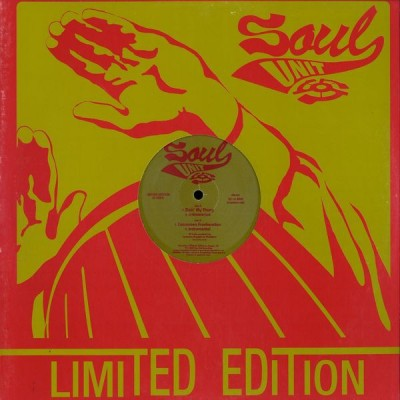 Soul Unit - Doin' My Thang