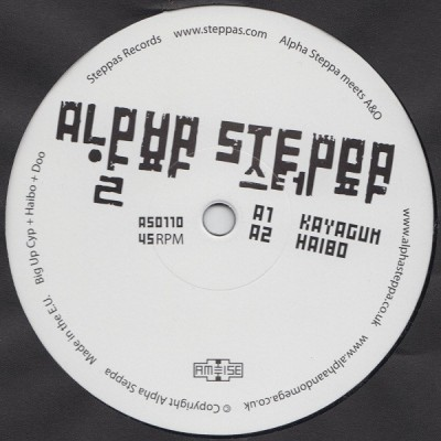 Alpha Steppa Meets Alpha & Omega -  Kayagum / Kayagum (Alpha & Omega Remix)