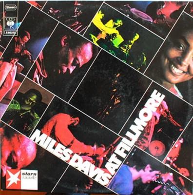 Miles Davis - Miles Davis At Fillmore