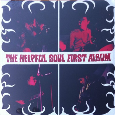 Helpful Soul, The - The Helpful Soul First Album