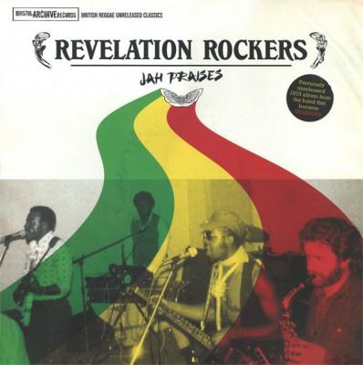 Revelation Rockers - Jah Praises
