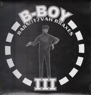 Ming & FS - B-Boy Barmitzvah Braxes III