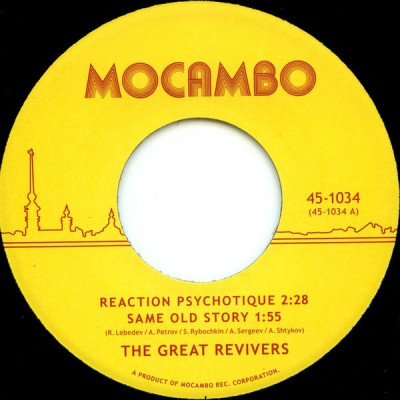The Great Revivers - Reaction Psychotique (Ltd.)