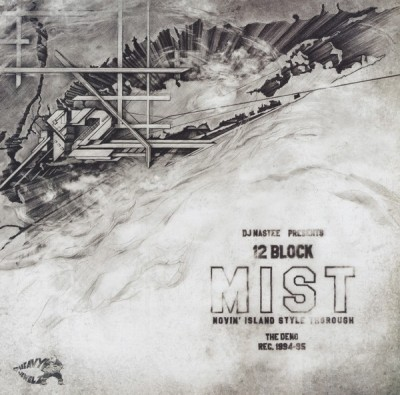 The 12 Block - M.I.S.T. - Movin Island Style Thorough