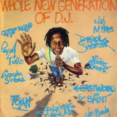 Various - Whole New Generation Of D.J.