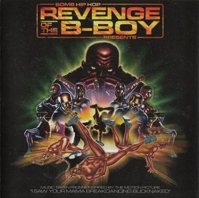 Various - Revenge Of The B-Boy