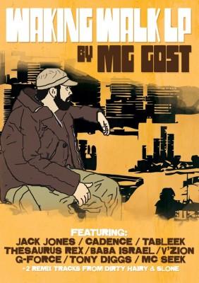 MG Gost - Waking Walk