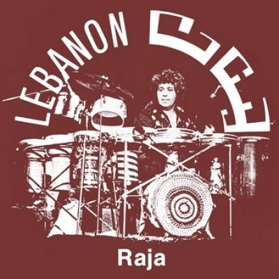 Raja Zahr - لبنان = Lebanon