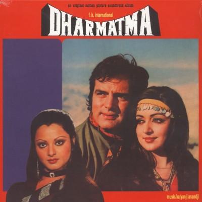 Kalyanji-Anandji - Dharmatma