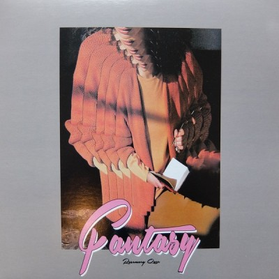 Rosemary Qarr - Fantasy
