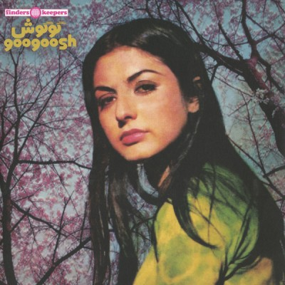 Googoosh - Googoosh