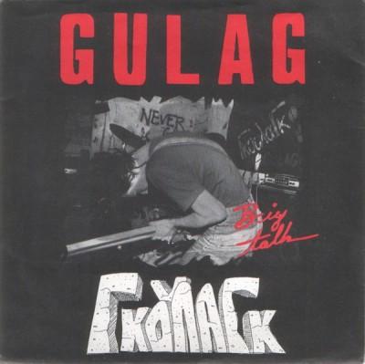 Γκούλαγκ - Big Talk