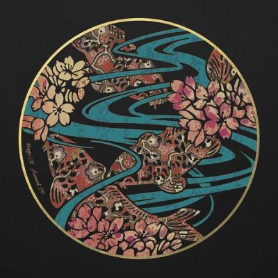 Hugo LX - Ascent EP