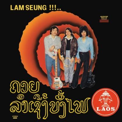 Sothy - Lam Seung!!!.. Chansons Laotiennes