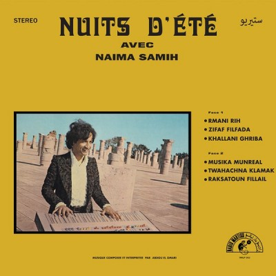Abdou El Omari - Nuits d'Eté avec Naima Samih
