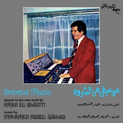 Omar El Shariyi - Oriental Music