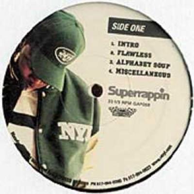 Phife Dawg - Ventilation: Da LP (Instrumentals)