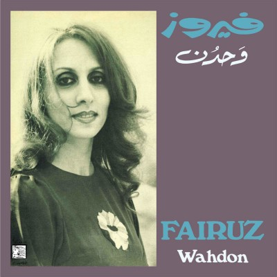 Fairuz - وحدن = Wahdon