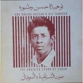 Abu Obaida Hassan - The Shaigiya Sound Of Sudan