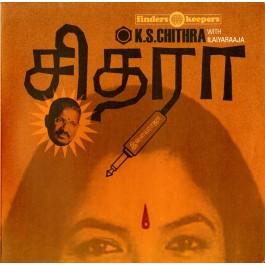 Chitra With Ilaiyaraaja - K.S. Chithra