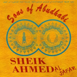 Sons Of Abudhabi - Sheik Ahmed (Al Jafar)