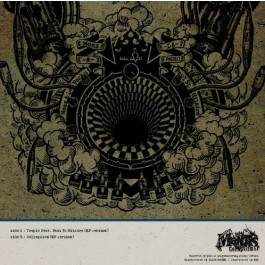 Mantis - Collapsizm EP