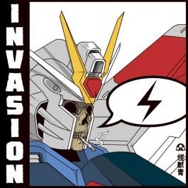 Junior Disprol - Invasion