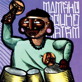 Mamelo Sound System - Velha-Guarda 22