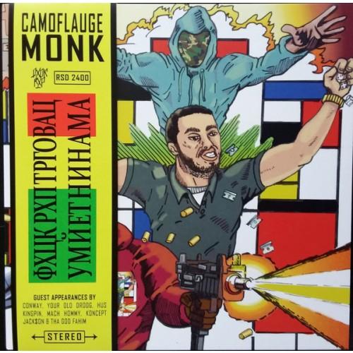 Camoflauge Monk - Trgovac Umjetninama Vinylism