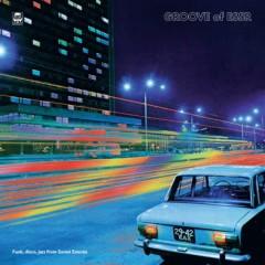 Various - Groove of ESSR