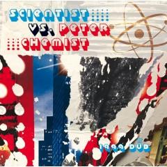Scientist - 1999 Dub