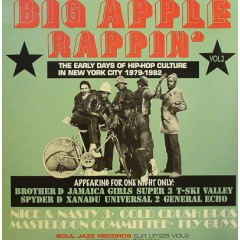 Various - Big Apple Rappin' Vol. 2