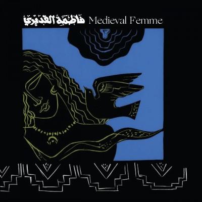 Fatima Al Qadiri - Medieval Femma