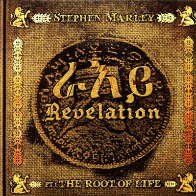 Stephen Marley - Revelation - Pt. 1 The Root Of Life