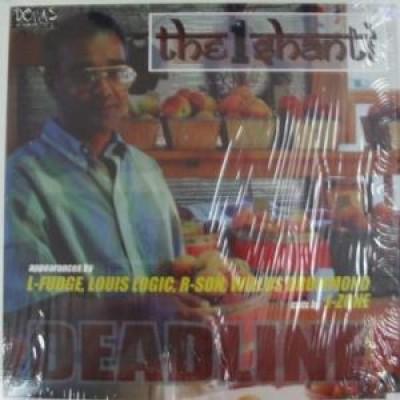 1 Shanti, The - Deadline