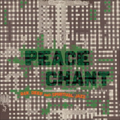 Various - Peace Chant Vol.3