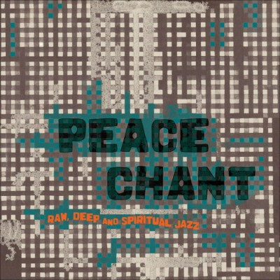 Various - Peace Chant Vol.4